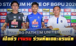 BG Pathum United F.C.