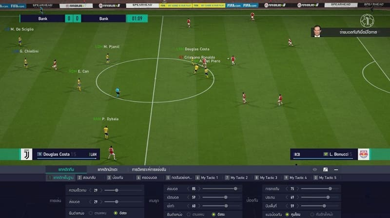 fifa online 4 manager hd football