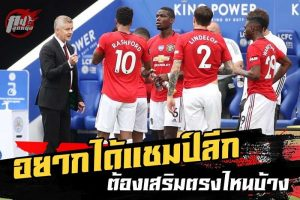 manchester united hdfootball